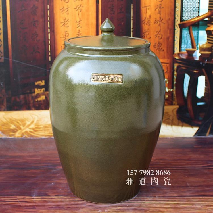 景德镇陶瓷茶叶末釉冬瓜坛米缸