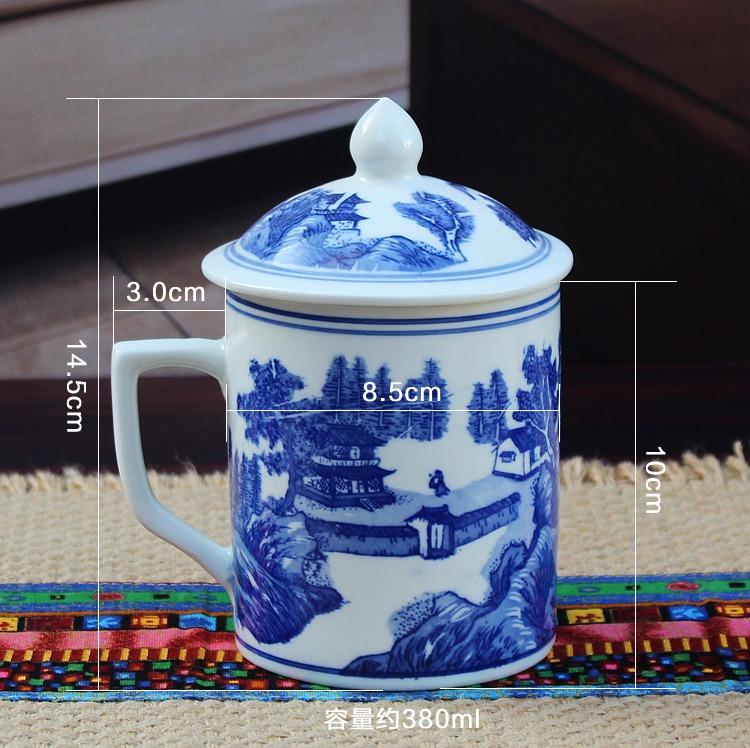 景德镇青花瓷茶杯特价批发