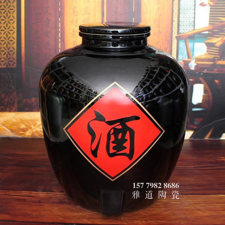 雕刻黑色酒字仿古大酒坛