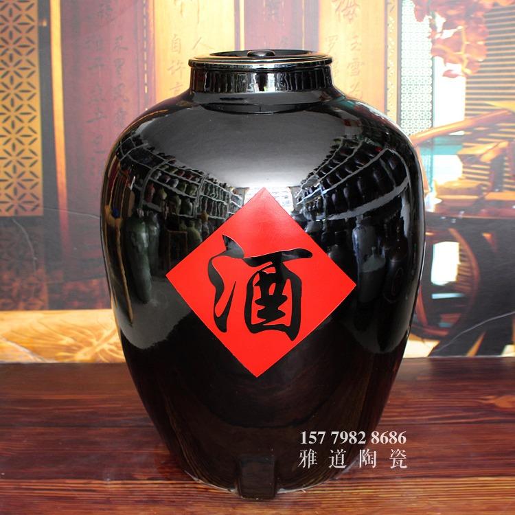 黑酒字陶瓷酒坛-大口款式二