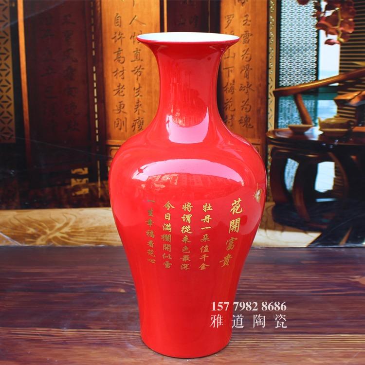 景德镇陶瓷家居花瓶特价鱼尾瓶