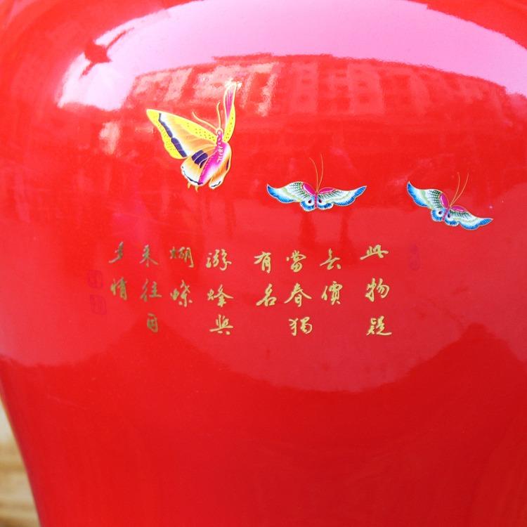 景德镇陶瓷家居花瓶特价鱼尾瓶-特写