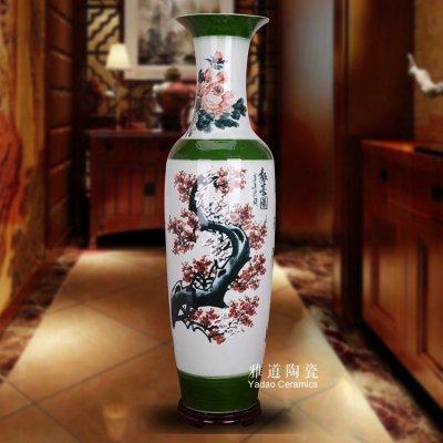 景德镇陶瓷手绘艺术大花瓶报春图