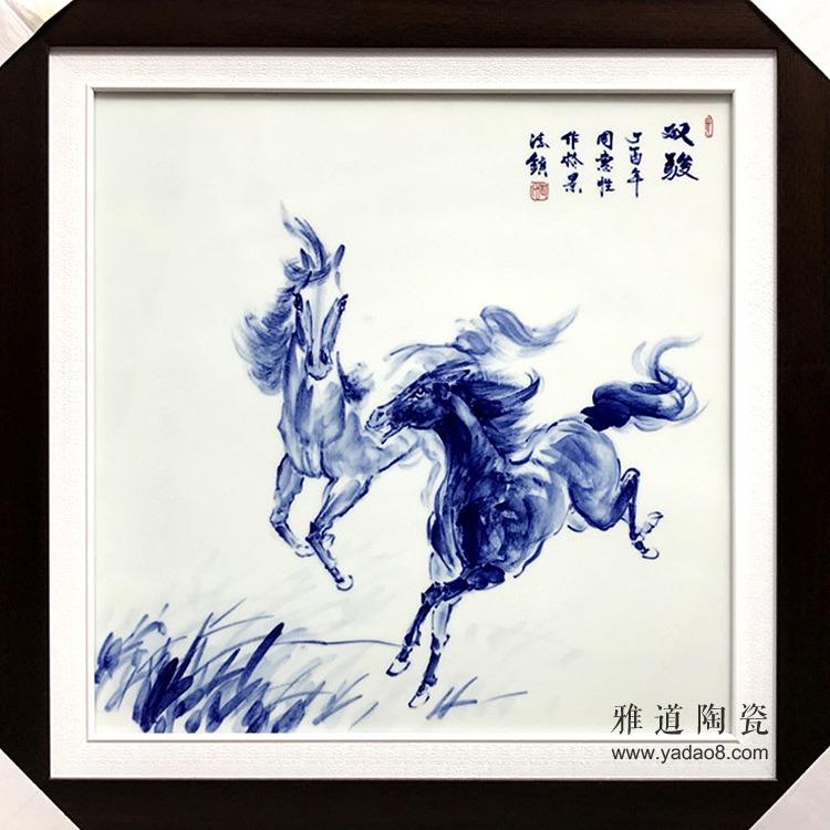景德镇陶瓷写意手绘瓷板画马到成功