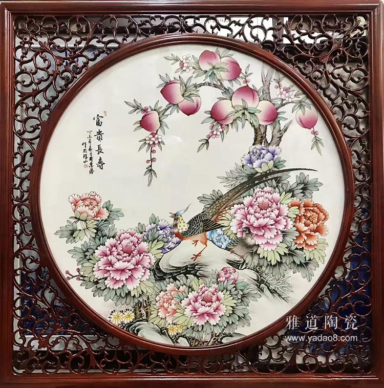 景德镇名家手绘粉彩瓷板画富贵长寿