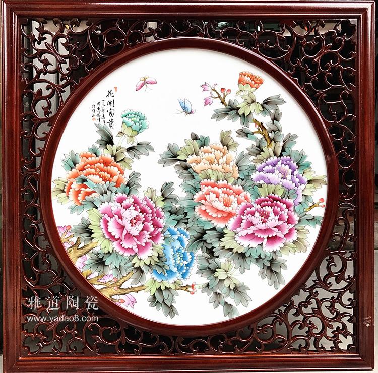 名家手绘粉彩牡丹花开富贵瓷板画