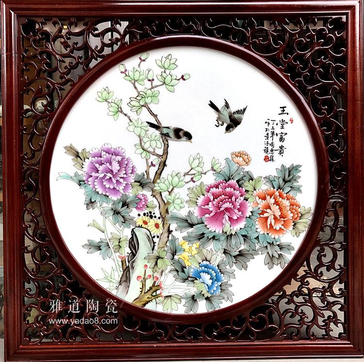 名家手绘粉彩牡丹花开富贵方形瓷板画