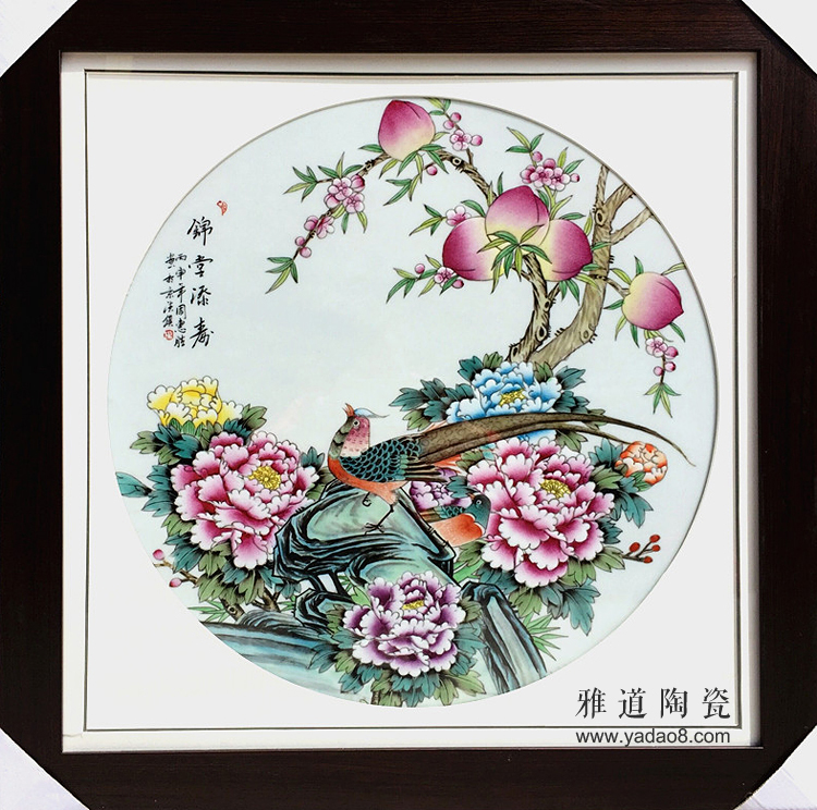 景德镇陶瓷手绘粉彩瓷板画锦堂添寿