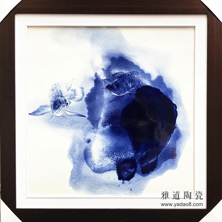 景德镇青花瓷板画手绘泼墨年年有余