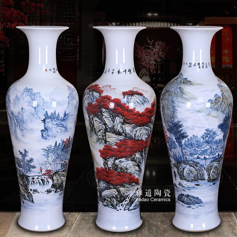 景德镇名家手绘山水陶瓷大花瓶摆件