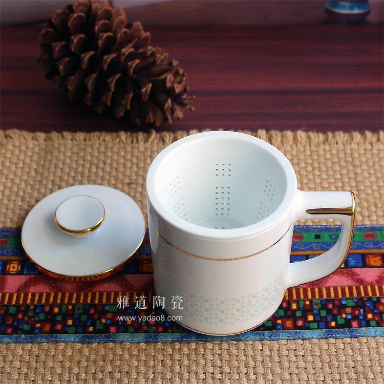 高档过滤玲珑礼品陶瓷茶杯