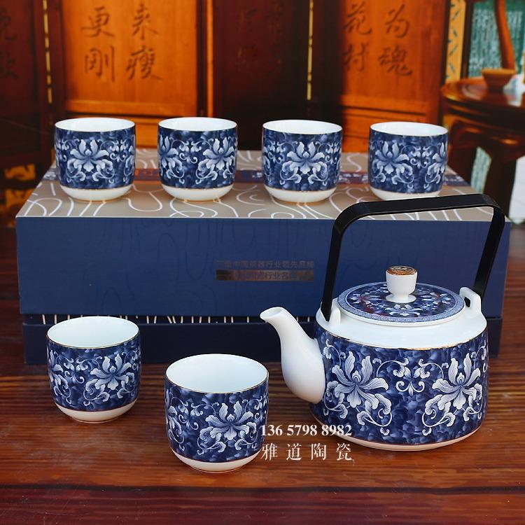 7头提梁壶带茶漏高档家用青花茶具套装