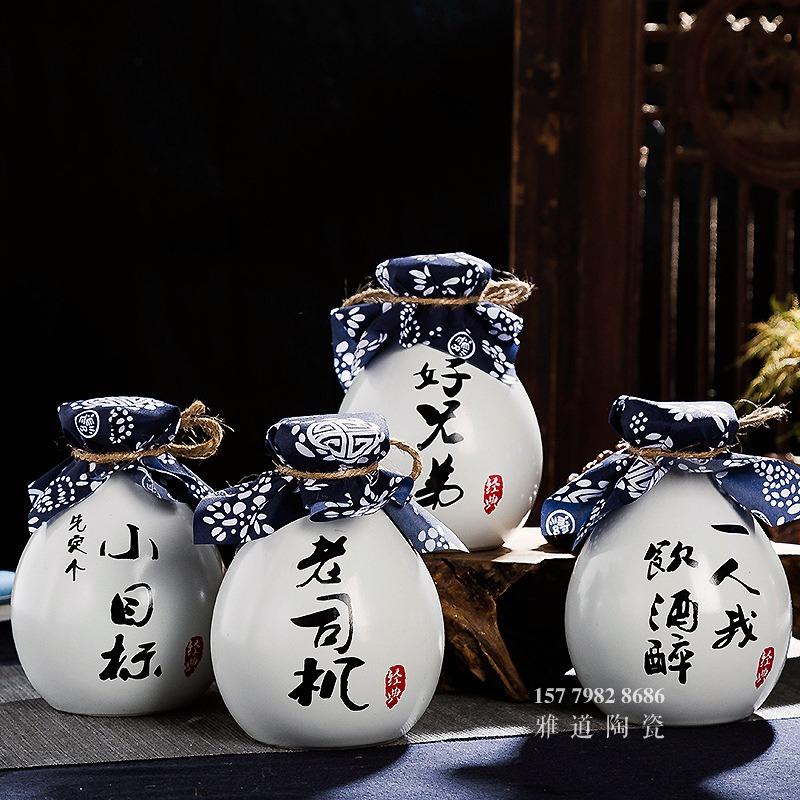 景德镇1斤网络文化个性陶瓷小酒坛