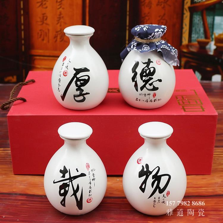 景德镇陶瓷文化小酒坛批发