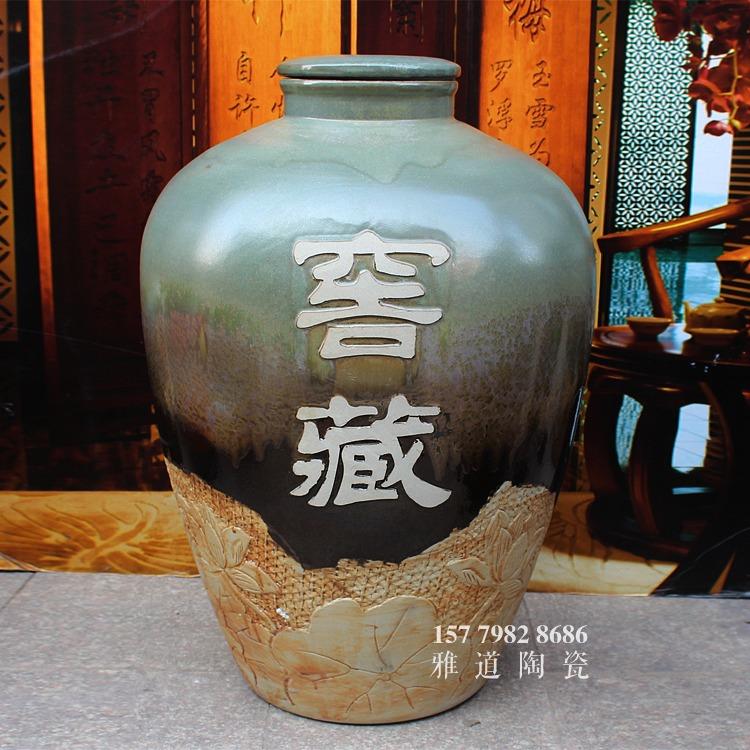 70斤/120斤复古藏酒陶瓷大酒坛