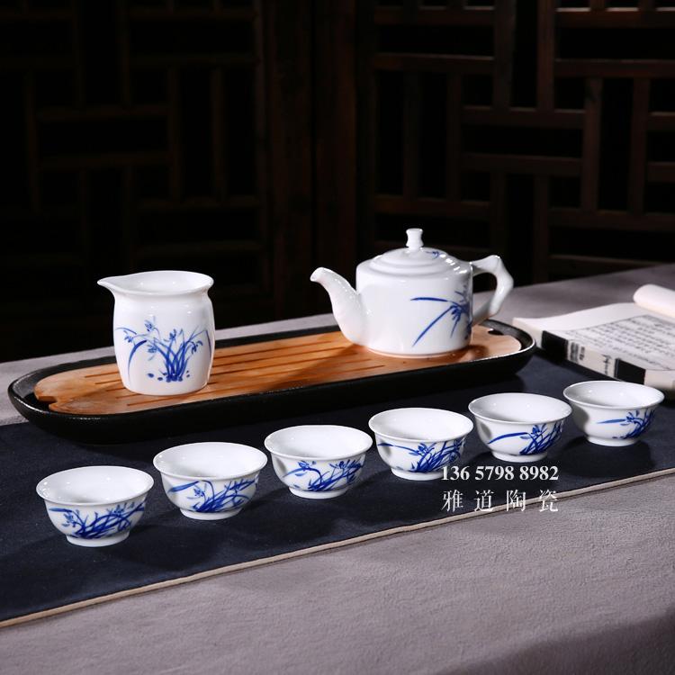 景德镇手绘写意兰花青花瓷礼品茶具