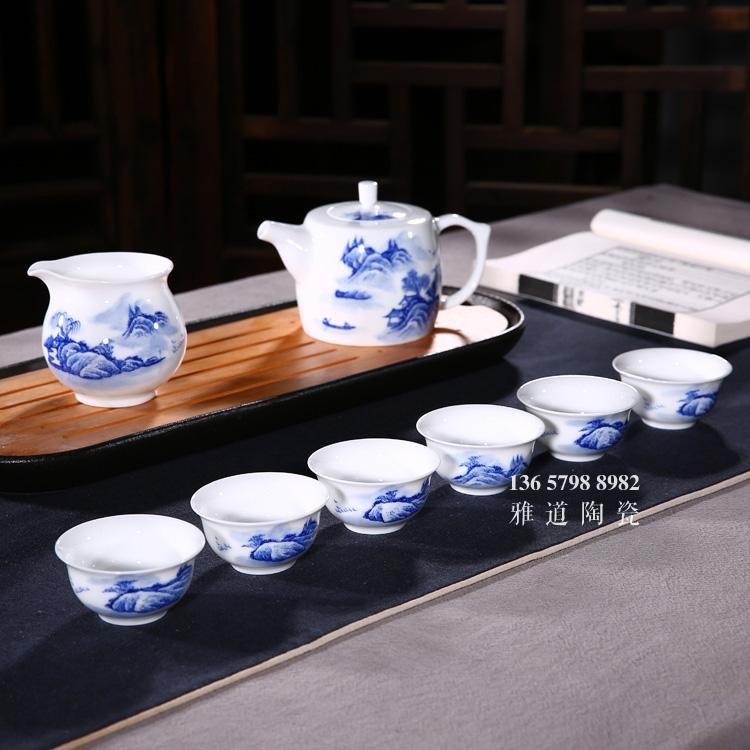 景德镇手绘山水青花陶瓷茶具套装