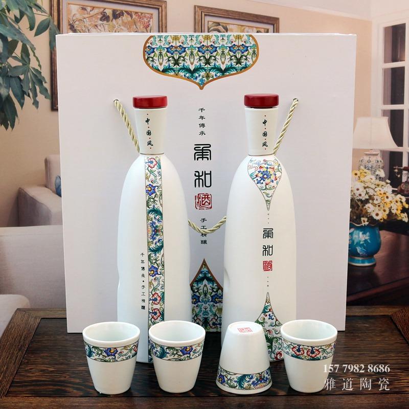 景德镇1斤陶瓷酒瓶(柔和酒)