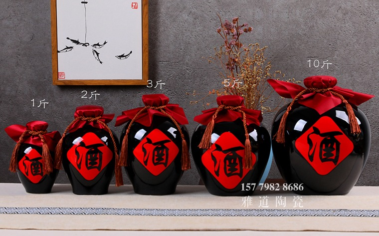 1到10斤黑色酒字陶瓷酒坛子系列