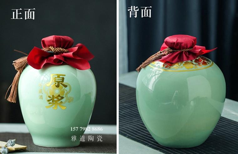 1到10斤景德镇青釉陶瓷小酒瓶
