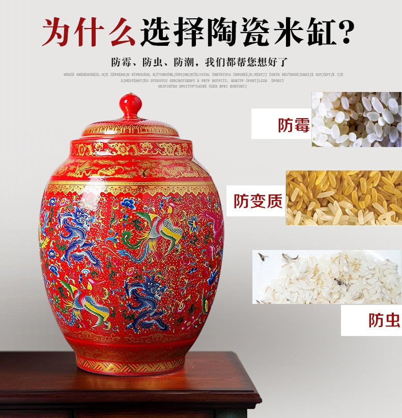 景德镇珐琅彩家用陶瓷米缸批发