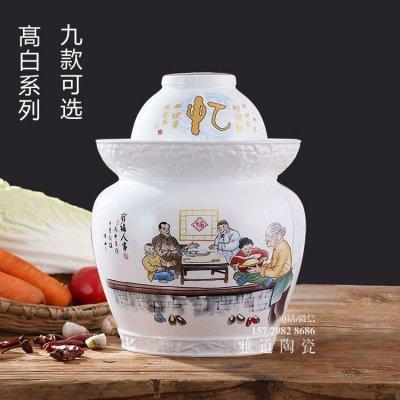 10斤20斤30斤髙白陶瓷泡菜坛子(九款)