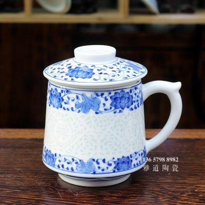 玲珑吉祥如意手绘缠枝高档陶瓷茶杯