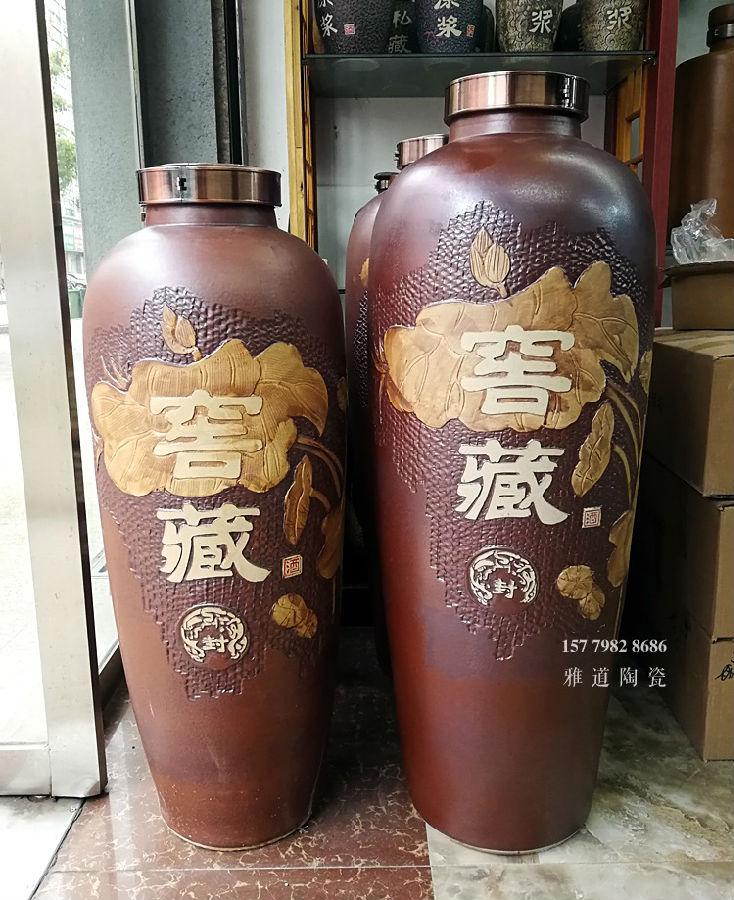120斤180斤窖藏陶瓷大酒坛