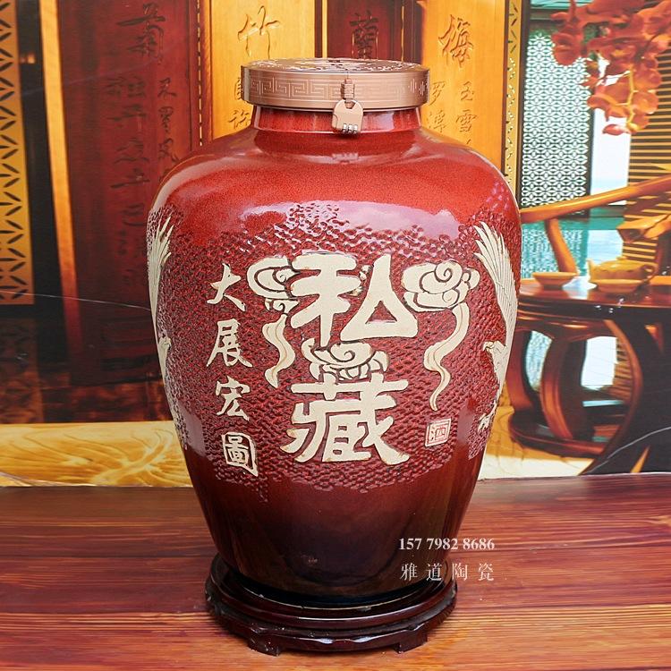 高温窑变雕刻私藏一百斤高档陶瓷酒坛
