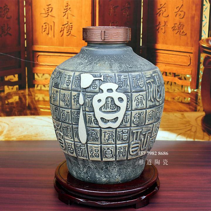 百福图景德镇工艺陶瓷酒缸