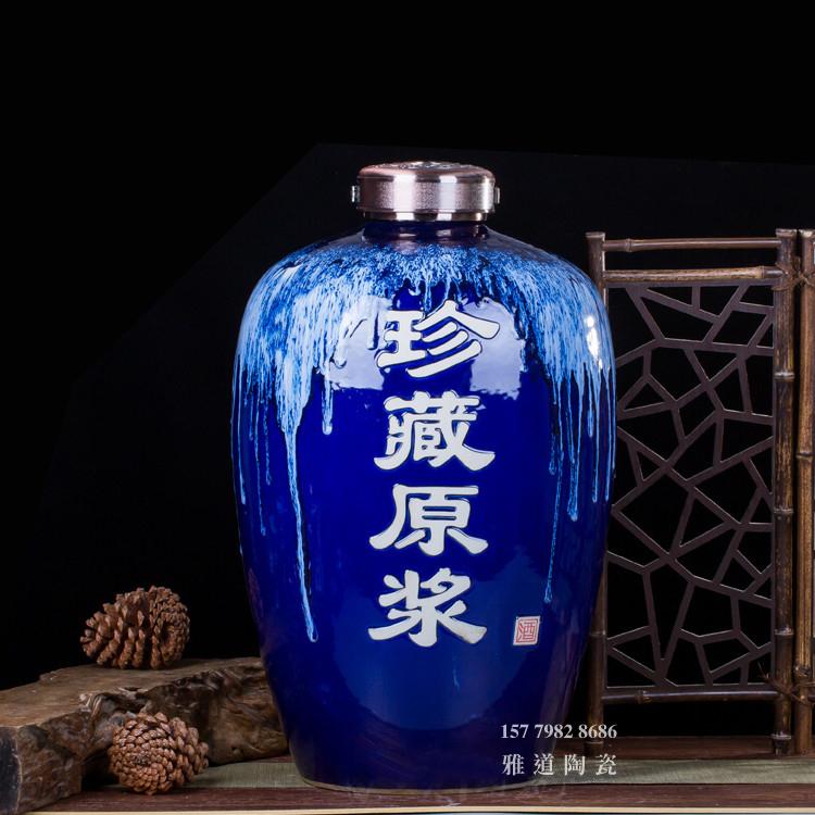 景德镇高档密封雕刻100斤酒缸