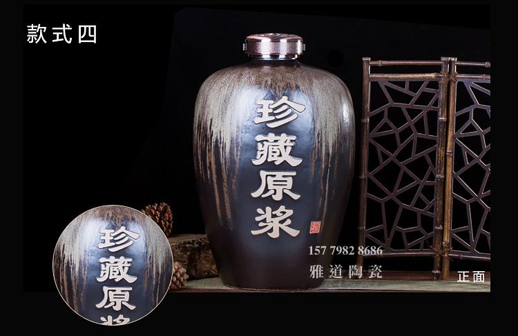 景德镇高档密封雕刻100斤酒坛
