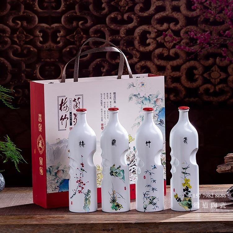 1斤装梅兰竹菊文化陶瓷酒瓶礼盒