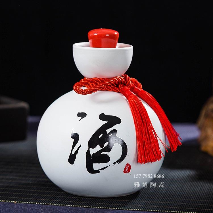景德镇1斤装陶瓷小酒瓶