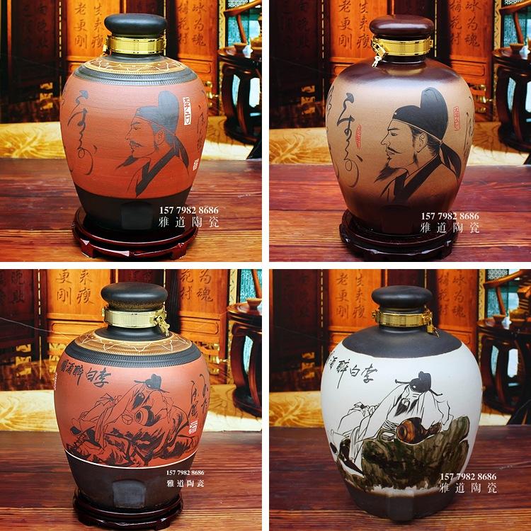 景德镇手绘李白诗词系列陶瓷酒坛
