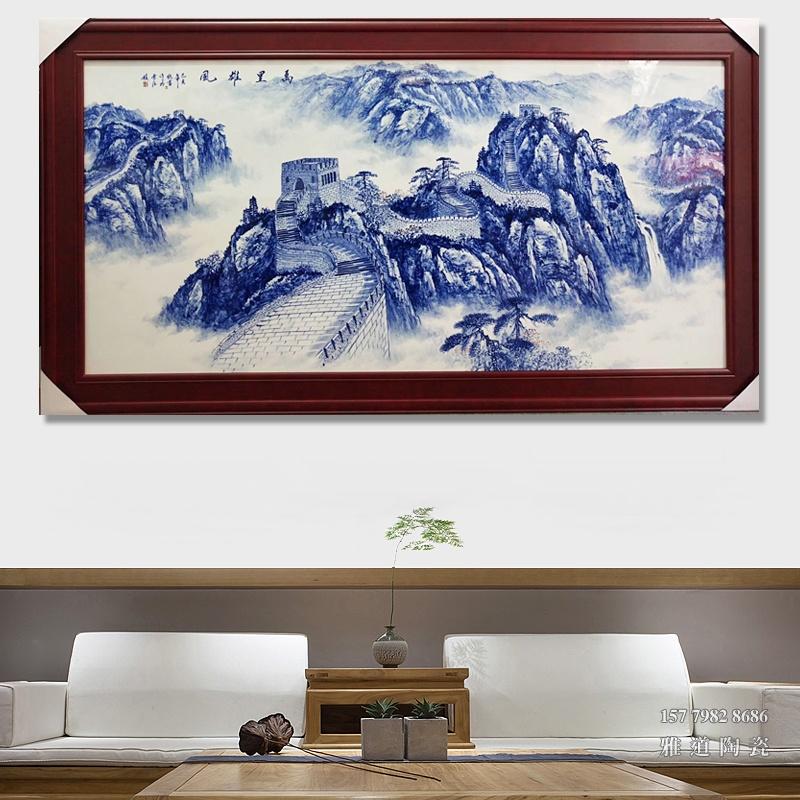 名家手绘万里雄风青花瓷板画