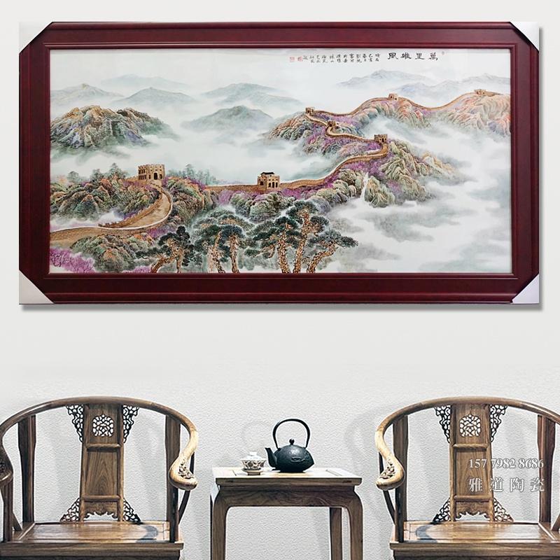 景德镇名家手绘万里雄风长城瓷板画
