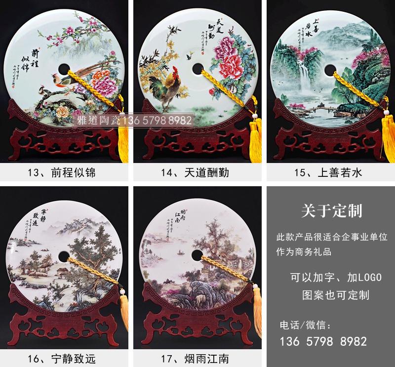 景德镇陶瓷平安扣中式家居摆件