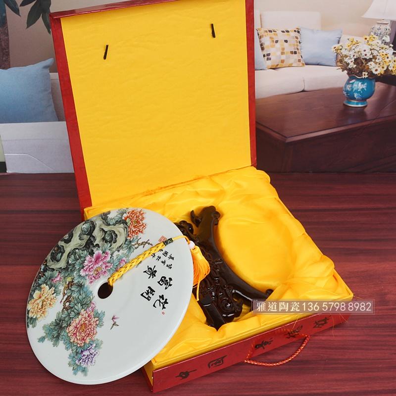 景德镇陶瓷平安扣中式家居摆件礼盒