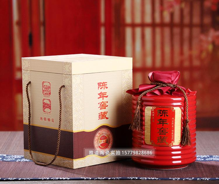景德镇3斤5斤陈年窖藏陶瓷酒坛