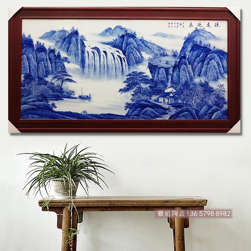 源远流长青花手绘艺术瓷板画