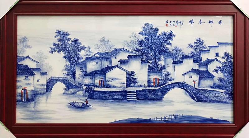 水乡系列名家手绘青花瓷板画