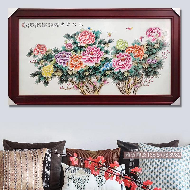 名家手绘牡丹花开富贵艺术瓷板画