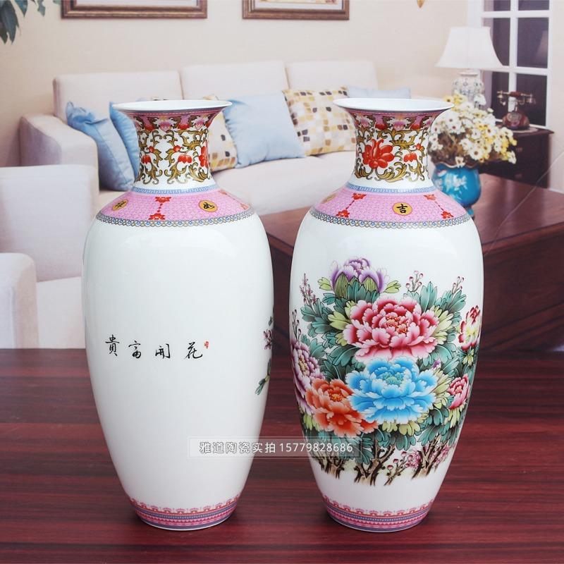 花开富贵薄胎家居花瓶三件套