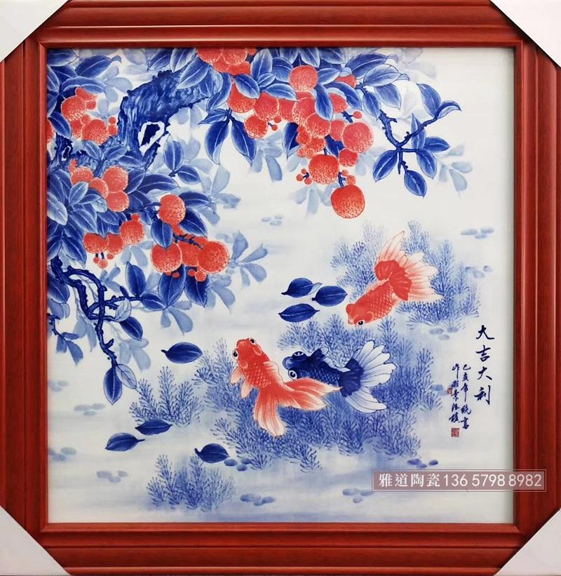 名家手绘家居瓷板画大吉大利