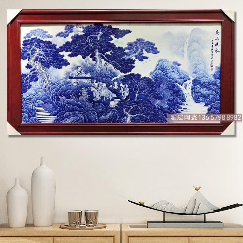青花瓷板画精品手绘高山流水
