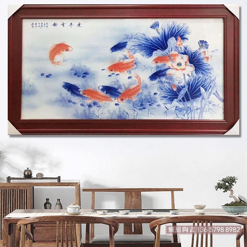 手绘客厅家居瓷板画年年有余