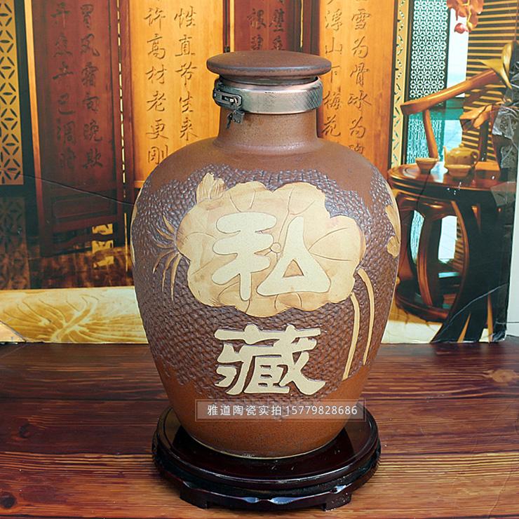 景德镇雕刻私藏白酒50斤陶瓷酒坛