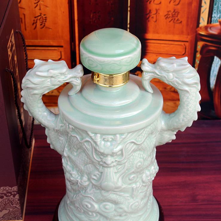 1斤10斤装青釉雕刻双龙酒坛礼盒