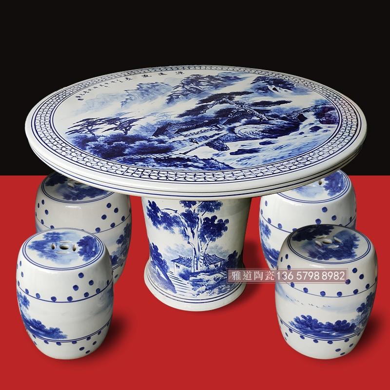 景德镇手绘青花山水陶瓷桌凳源远流长